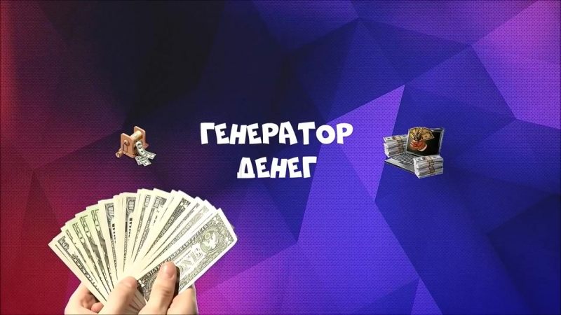 Дивиденды 5 и 25 Старт 20.01 на сайте Three in One Заработай 175 и 875 рублей!