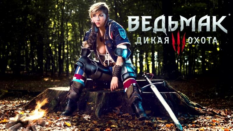 Gilead – Hungarian(славянская музыка)