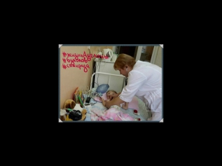 Большая беда маленького человека (Аделина Болтаг)