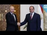 Заявление президентов России и Египта по итогам переговоров в Каире