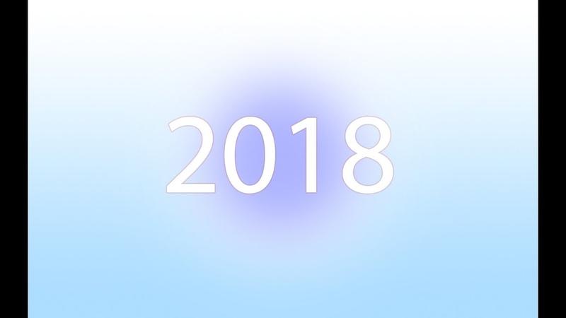 Сефера. Настройка на 2018 год