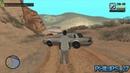 GTA Zombie Andreas 1.0 Beta V3.7 Philips_27 Test 1