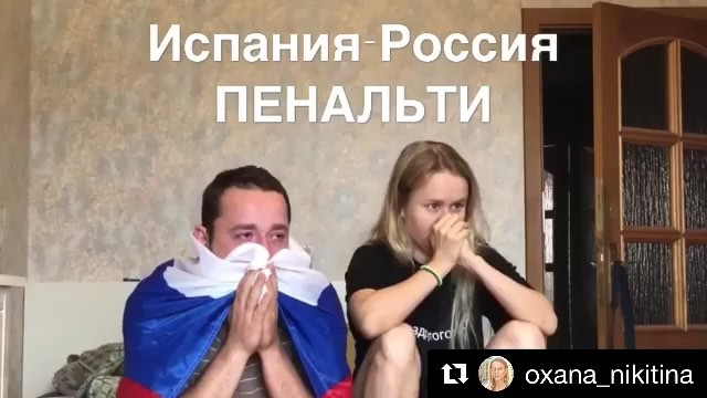 Юля Никитина | Санкт-Петербург