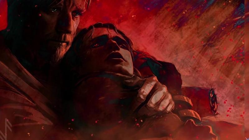 [Valaybalalay] Все о Звездных Войнах: Почему Оби-Ван не спас или не добил Энакина на Мустафаре