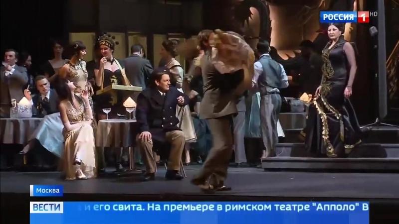 Россия 24 Бал маскарад Верди после долгого перерыва возвращается в Большой Россия 24
