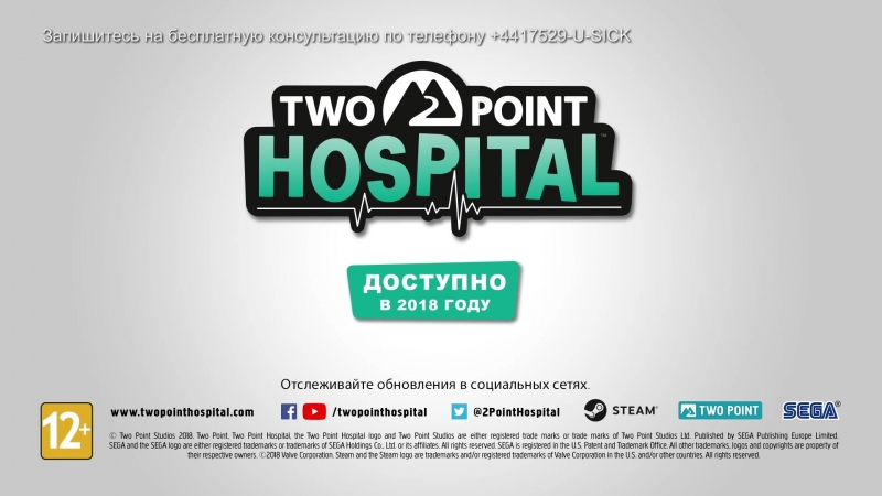 Two Point Hospital трейлер