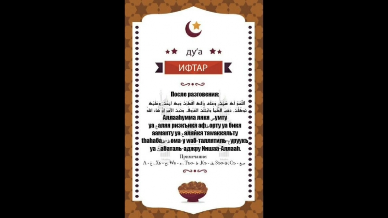 Шейх Мухьаммад Гига - Ду'а.mp4