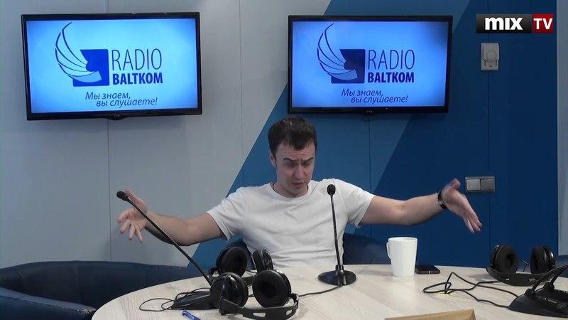 Российский стендап-комик Иван Абрамов в программе Семь дней и ночей MIXTV