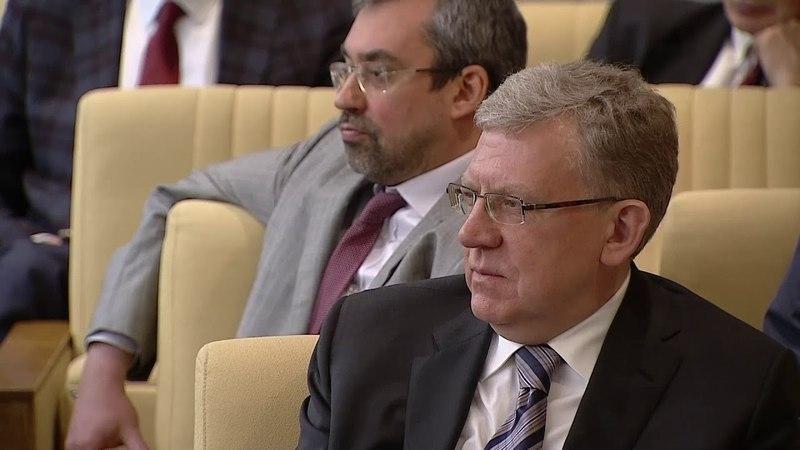 Валерий Гартунг высказался о назначении А Л Кудрина председателем Счетной палаты