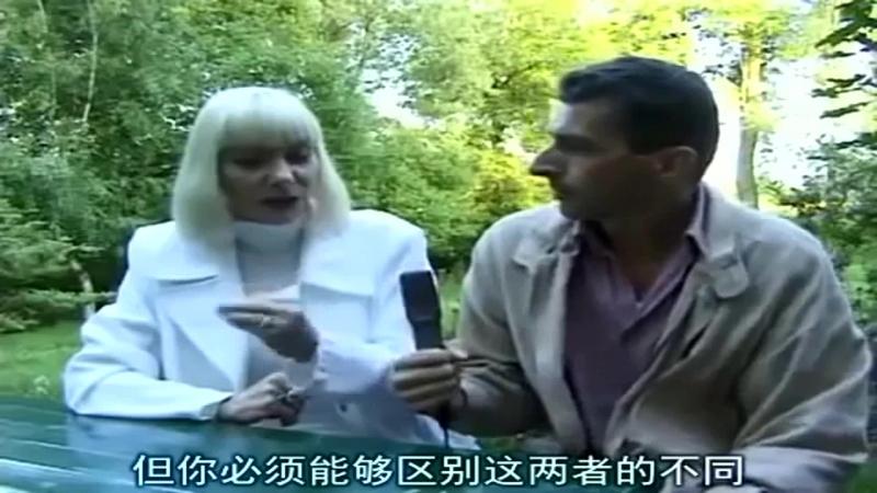 Интервью с женщиной с Венеры Омнек Онек