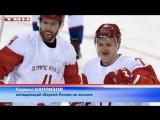 Кирилл Капризов забил свой первый гол на Олимпийских играх!