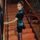 Anna Ishchenko фото #7