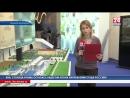 Прямое включение корреспондента телеканала «Крым 24» Анны Шустер с выставки инвестиционных проектов Республики на ЯМЭФ