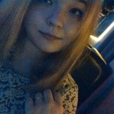 Надя Стажкова