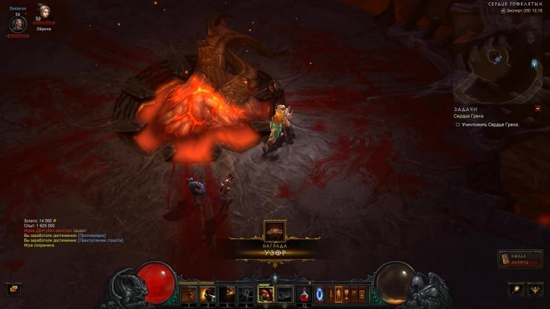 Diablo III64 2018-02-21 13-11-19-706