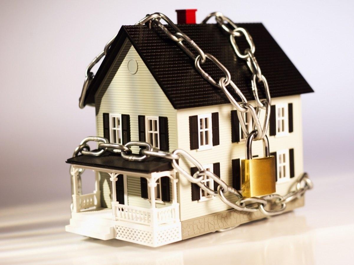 задолженность за недвижимость