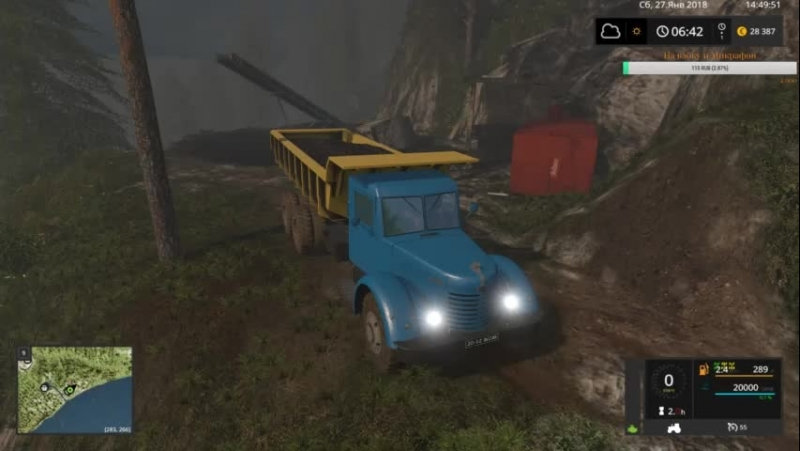 трим №-1 По Farming simulator 17 Карта Зелёная долина