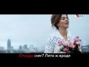 Ани Лорак Удержи мое сердце Если бы пели то что происходит в клипе 1080p