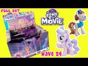 My Little Pony Movie 2017 Blind Bags Opening MLP Toys WAVE 24 FULL SET Toy Caboodle