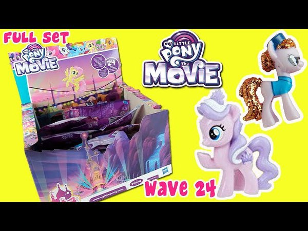 My Little Pony Movie 2017 Blind Bags Opening MLP Toys WAVE 24 FULL SET!! | Toy Caboodle
