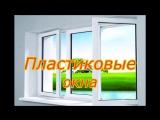 Дом быта двери