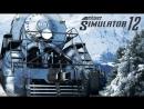 Trainz Simulator 12 - Мультиплеер 09.02.18 [trainz- [ sodagame ]
