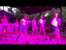 Танец 2 отряд