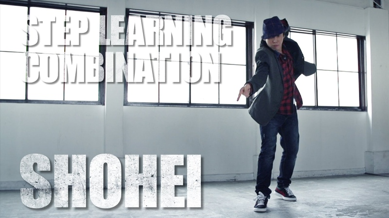 SHOHEI | COMBINATION - STEP LEARNING - Dance Tutorials