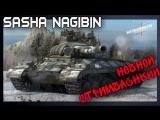 WOT Stream by SashaNagibin