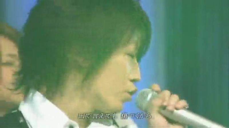 KAT-TUN - Keep The Faith (16.12.2007 on SCP)