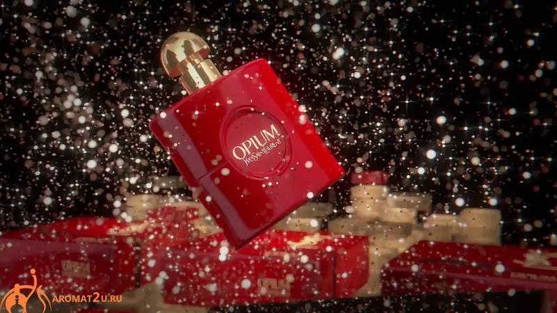 Yves Saint Laurent Opium Rouge Fatal Ив Сен Лоран Опиум Руж Фатал отзывы о духах
