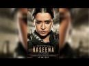 Хасина королева Мумбаи Haseena Parkar 2017