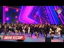 K팝 커버댄스 페스티벌(KCDF) 참가자들의 단체 퍼포먼스