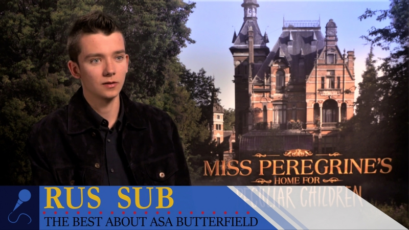 Asa Butterfield tells us about his plush new sofa and how he wants to spend more time in Japan