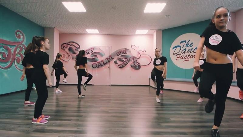 The dance factory, 1аягруппа