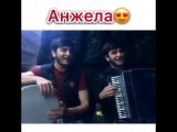 Анжела))))))