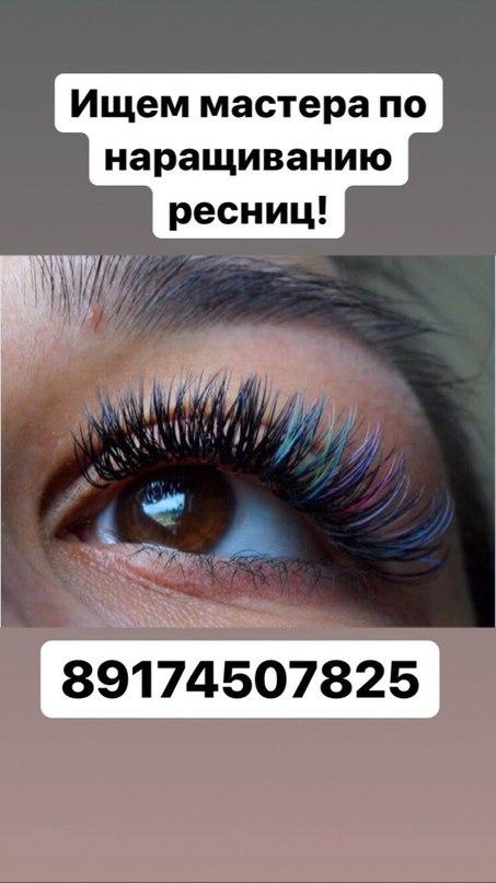 Эмма Гарипова | Уфа