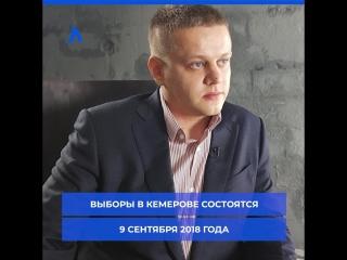 Игорь Востриков победил на праймериз