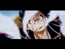 One piece vine