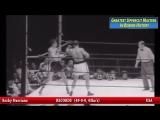 Великие Мастера Апперкота в Истории Бокса