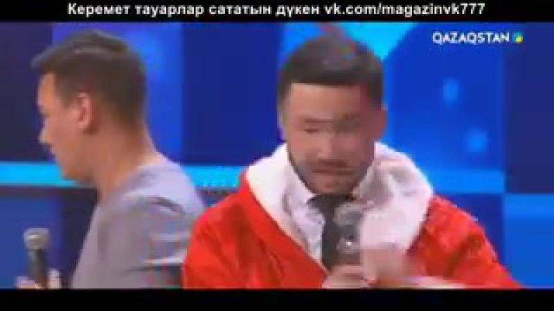 КТА ФИНАЛ _ НАЗАР АУДАР _ ЕРКІН САЙЫС..240