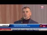 В прямом контакте с людьми. День Республики Крым прошёл в сёлах Сакского района В прямом контакте с людьми. День Республики Крым