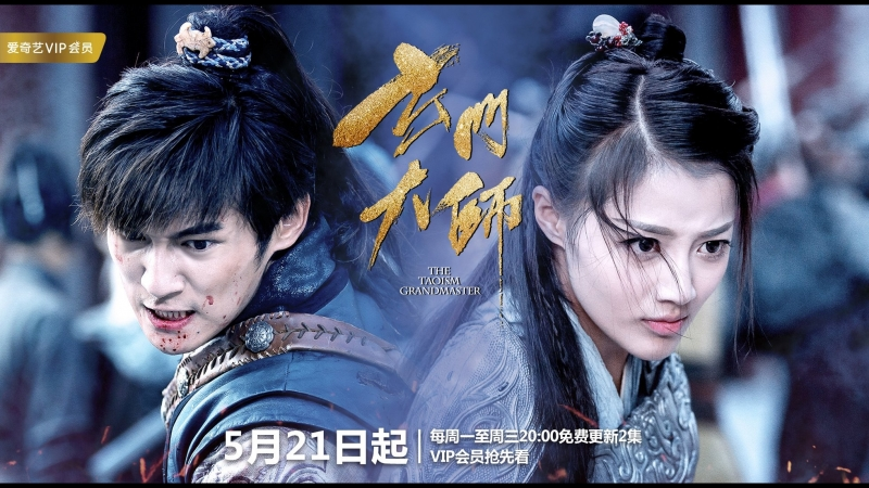 Taoism-1