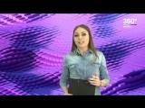 31.01.18 Вечерний выпуск новостей
