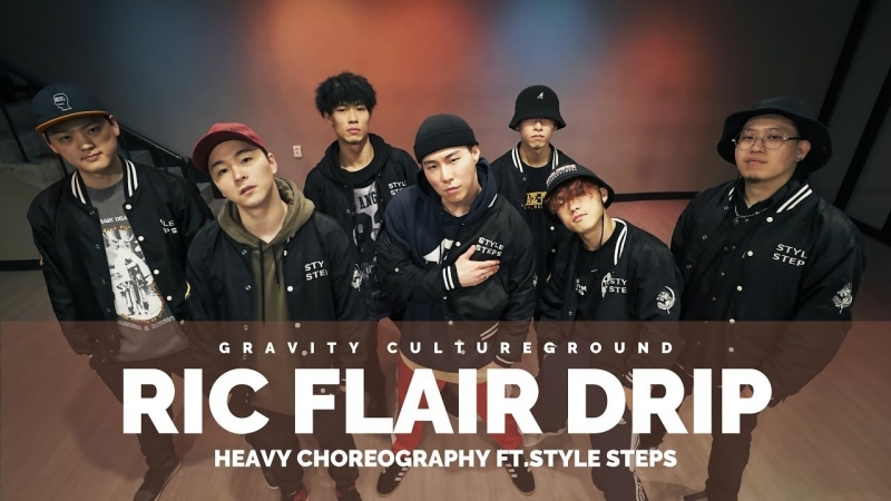 RIC FLAIR DRIP - OFFSET METRO BOOMIN | HEAVY CHOREOGRAPHY ft STYLE STEPS