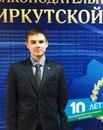 Дмитрий Кононов фото #8