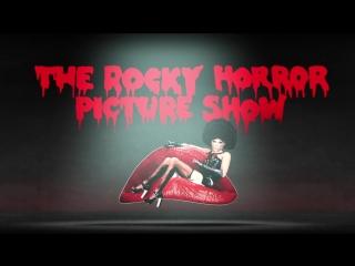 Приглашение на rocky horror picture show!