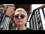 Диана Арбенина - приглашение Ростов