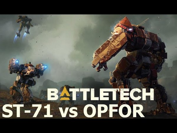 Battletech multiplayer 15M vs 25M