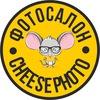 Фотосалон Cheese Photo | Благовещенск